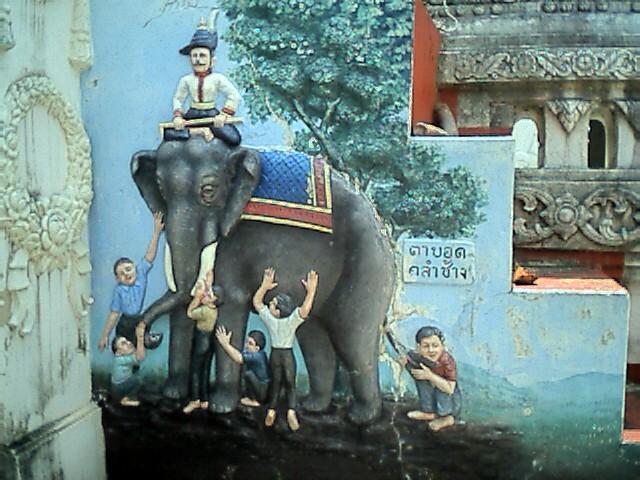 2013-08-12 Blind Men Elephant